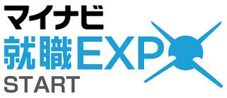 EXPO START